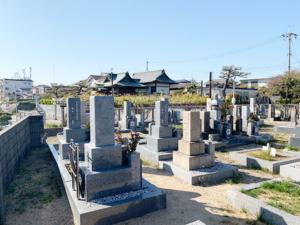 江井ヶ島海浜墓地【明石市大久保町のお墓】