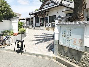 妙栄寺墓地(明石市明南町)のお墓・永代供養の写真